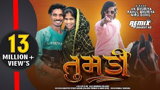 Download Tumdi Full Timli Song,    Vk Bhuriya Blockbuster Dhamaaka