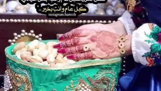 افضل تصميم تهنية ل ام زوجي حماتي استوري انستا عيد الفطر حالات واتس اب ٢٠٢٠ عيد مبارك Youtube