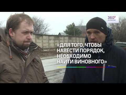 «За свалку мусора на Гудковских полях властям города грозит штраф»
