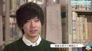 本学の子ども福祉未来学科 保育専攻を田中光さんが紹介してくれます。