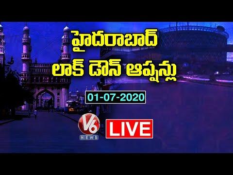 TS Govt To Reimpose Lockdown In Hyderabad..? | Live Updates | V6 News