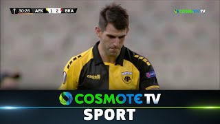 ΑΕΚ - Μπράγκα (2-4) Highlights - UEFA Europa League 2020/21 - 3/12/2020 | COSMOTE SPORT HD