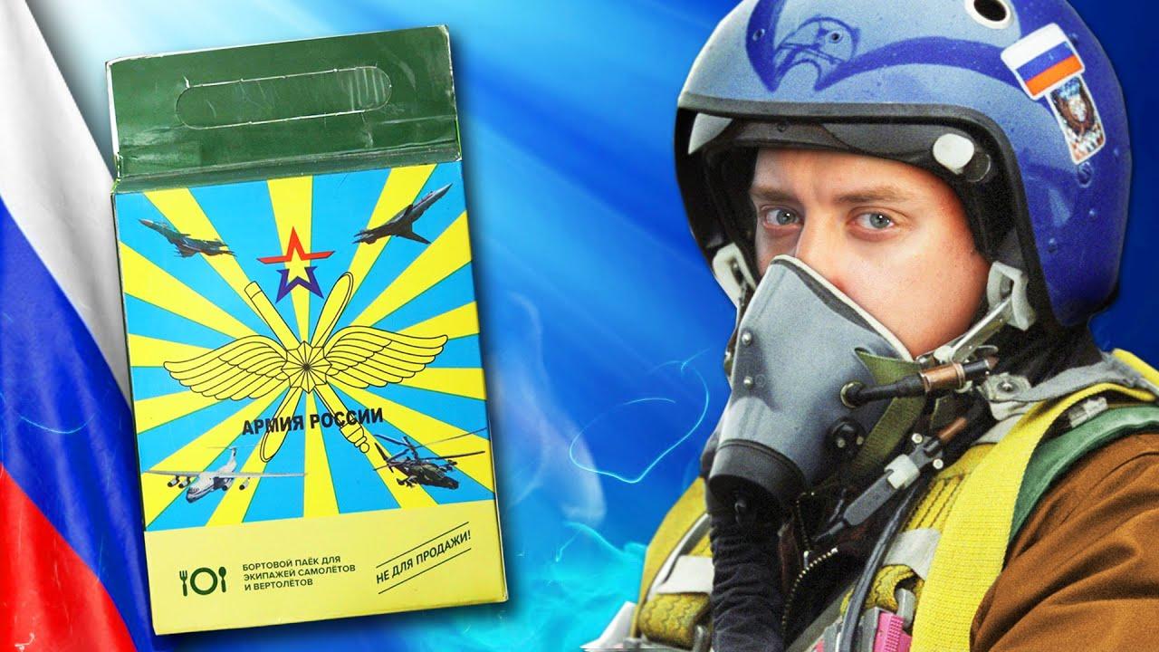 ОБЗОР ИРП Боевой Авиации России в Сирии!  Что ест спецназ!?