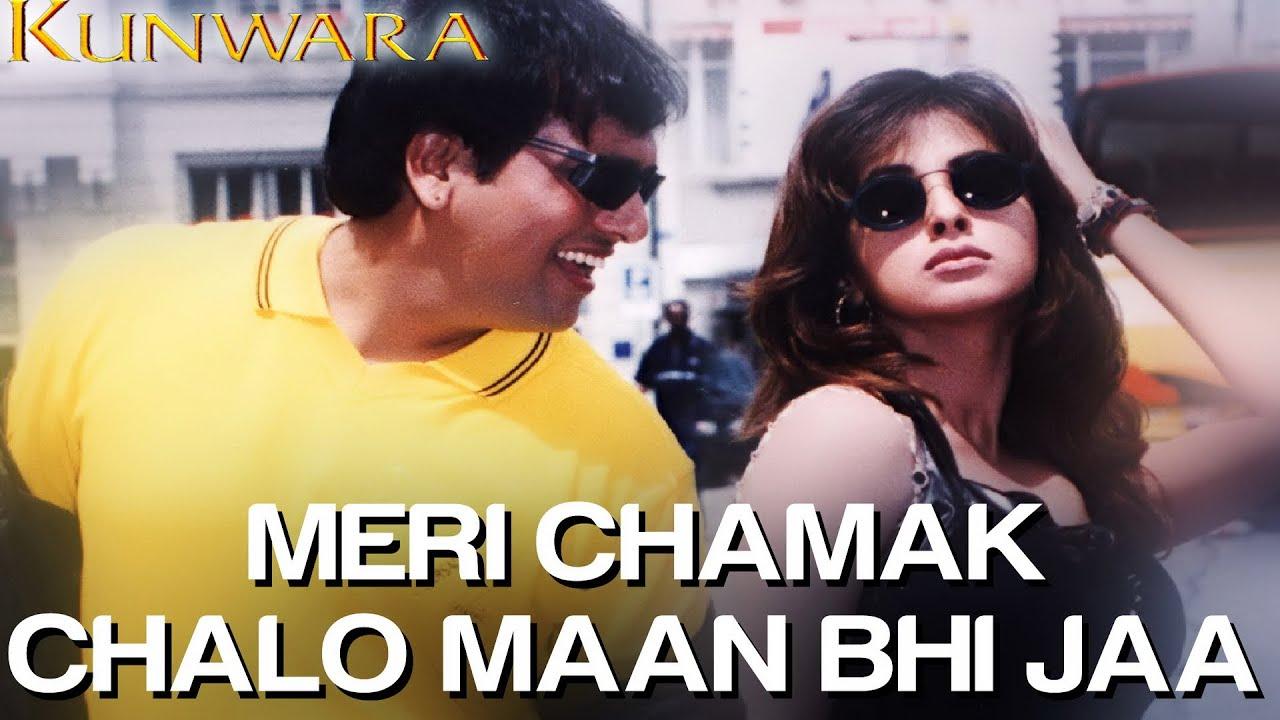 Meri Chamak Chalo Maan Bhi Jaa - Video Song | Kunwara | Govinda & Urmila |  Sonu Nigam & Alka Yagnik