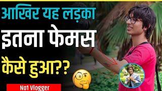 आखिर यह लड़का इतना फेमस कैसे हुआ ?   Motivational Success story 🔥#shorts @Sourav Joshi Vlogs