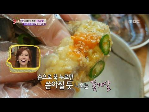 K Food Spot Tasty Food 찾아라 맛있는 Tv Soy Sauce Marinated Crab Bangi Dong Songpa Gu 간장게장 20150926 Youtube