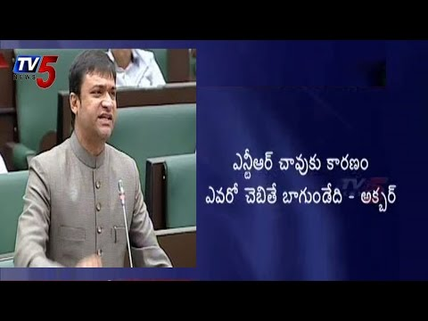 Akbaruddin Counters Errabelli On NTR Name For Airport | T-Assembly : TV5 News