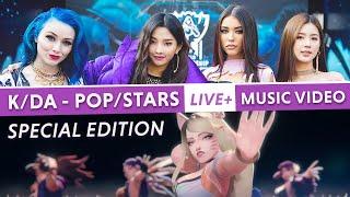K/DA - POP/STARS NEW EDIT 2.0 Live + Official Music Video
