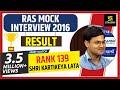 RAS 2016 -139th Ranker Shri Kartikeya Lata