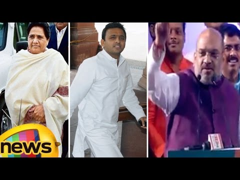 BJP Chief Amit Shah Powerful Punches On Akhilesh Yadav and Mayawati | UP Election Rally | Mango News