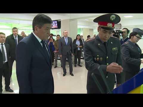 Как получить справку о несудимости в кыргызстане