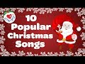 Top 10 Popular Christmas Songs and Carols Playlist 🎅