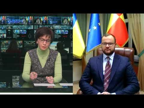 ТРК Аверс: Локдаун в грудні уряд вводити не планує, - Ігор Поліщук