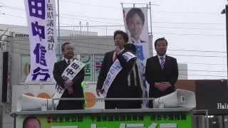 2015年4月3日に都賀駅東口にて街頭演説を行いました。 その様子をアップ...