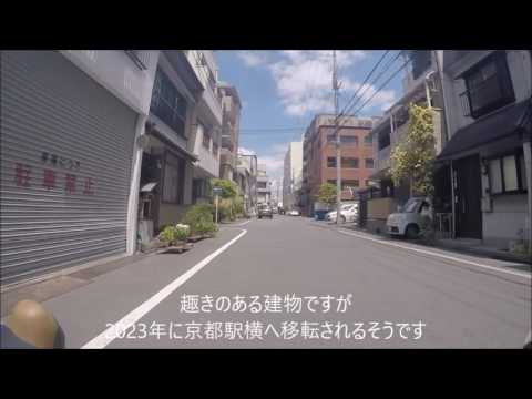 【GoPro】Kyoto Bicycle Video