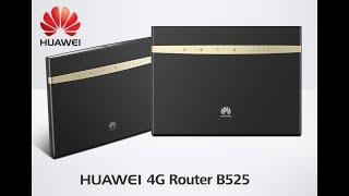 видео HUAWEI B525 инструкция