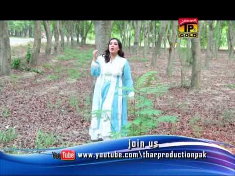 Nooran Lal | Gal Yad Rakhi Meri | New Saraiki Song