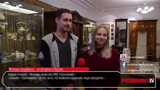 Молодые специалисты «Русполимета» посетили с экскурсией Муром