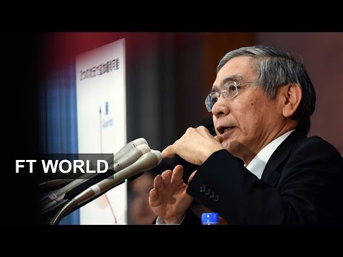 Japan's negative rates in 90 seconds I FT World
