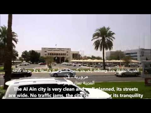 Tour Guides Master Class about Al Ain City 15 April 2015 مدينة العين