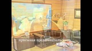 Продажа офиса по адресу: Сеченовский переулок, дом 2