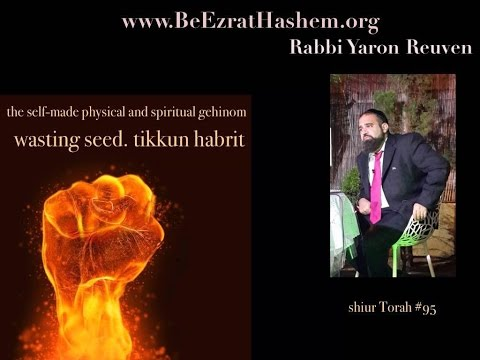 Shiur Torah #95 Wasting Seed, The Self-Made Physical & Spiritual Gehinom COMPLETE LECTURE