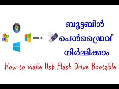 How To Make Usb Flash Drive Bootable-COMPUTER AND MOBILE TIPS