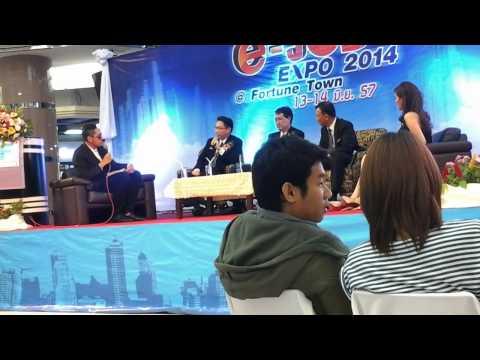 E Job Expo 2014 (บทสัมภาษณ์)