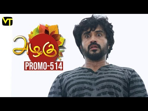 Azhagu Tamil Serial Episode 514 Promo out for this beautiful family entertainer starring Revathi as Azhagu, Sruthi raj as Sudha, Thalaivasal Vijay, Mithra Kurian, Lokesh Baskaran & several others. Stay tuned for more at: http://bit.ly/SubscribeVT  You can also find our shows at: http://bit.ly/YuppTVVisionTime  Cast: Revathy as Azhagu, Gayathri Jayaram as Shakunthala Devi,   Sangeetha as Poorna, Sruthi raj as Sudha, Thalaivasal Vijay, Lokesh Baskaran & several others  For more updates,  Subscribe us on:  https://www.youtube.com/user/VisionTimeThamizha Like Us on:  https://www.facebook.com/visiontimeindia