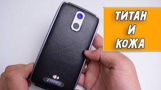 ТИТАН И КОЖА! Бюджетный смартфон с защитой от брызг и пыли и процессором Snapdragon! Uhans U300