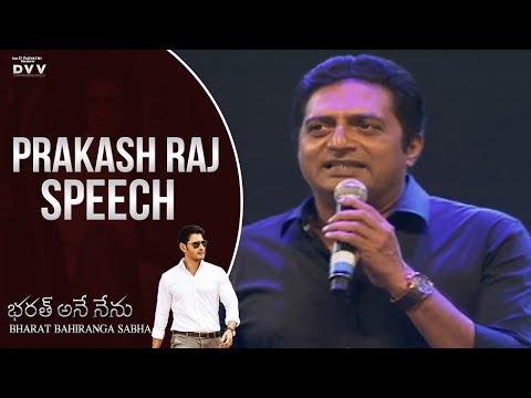 Actor Prakash Raj Speech @ Bharat Bahiranga Sabha | Bharat Ane Nenu