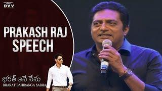Actor Prakash Raj Speech @ Bharat Bahiranga Sab...