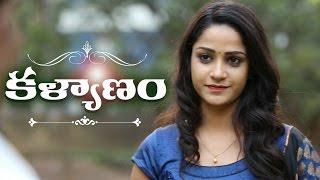 Download lagu Kalyanam Telugu Short Film 2017 || Directed By Rajesh Bollu