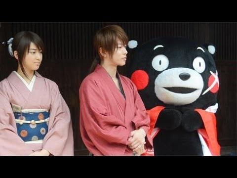 くまモン「るろうに剣心」撮影現場を訪問 熊本・山鹿市