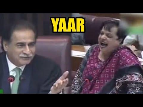 'Yaarana' conversation between Shireen Mazari and Ayaz Sadiq 😋😋 | PakiXah