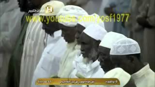 Sheikh Bandar Balila - Sourate Al-A'la - Mecca Mp3