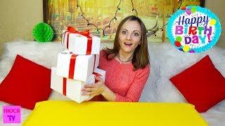 Подарки от ТАЙНОГО ПОКЛОННИКА на МОЙ День РОЖДЕНИЯ Я в ШОКЕ Обзор ПОДАРКОВ от YouBox ЧТО в Коробке