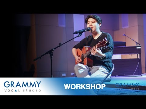 "Please & เรื่องที่ขอ – อะตอม ชนกันต์ ""Exclusive Songwriting Workshop with ATOM CHANAKAN"""