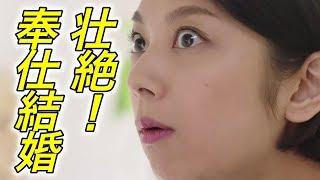 おめでたの話を聞かない小池栄子さん。 子供好きと聞いていましたが、な...