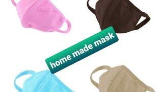 Corona Mask making tutorial in malayalam/നമുക്ക് സ്വയം നിർമ്മിക്കാം കൊറോണ മാസ്കുകൾ/DIY