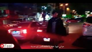 ابيوسف - زيكاAbyusif - zeka  (ابيوسف -ابو الانوار - حسن خورشيد - ليل بابا )