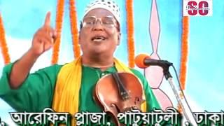 Abul Sarkar - Ekdin Dawat Korilo   Nobir Meraj   SCP