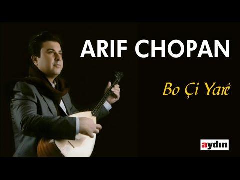 Arif Chopan - Bo Çi Yarê (Official Audio)