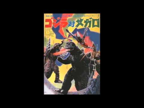 Godzilla vs Megalon (1973) - OST: Main Title