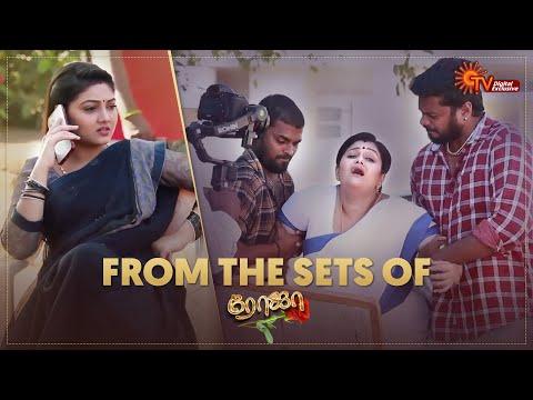 ரோஜா தொடரின் செட்டிலிருந்து...| Behind the scenes | Sun TV | Digital Exclusive