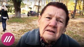 Что россияне думают о президентской кампании Собчак