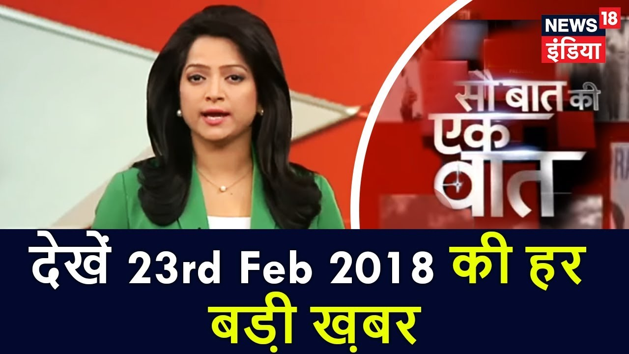 NEWS18 INDIA ALL ANCHORS NAME - Untitled