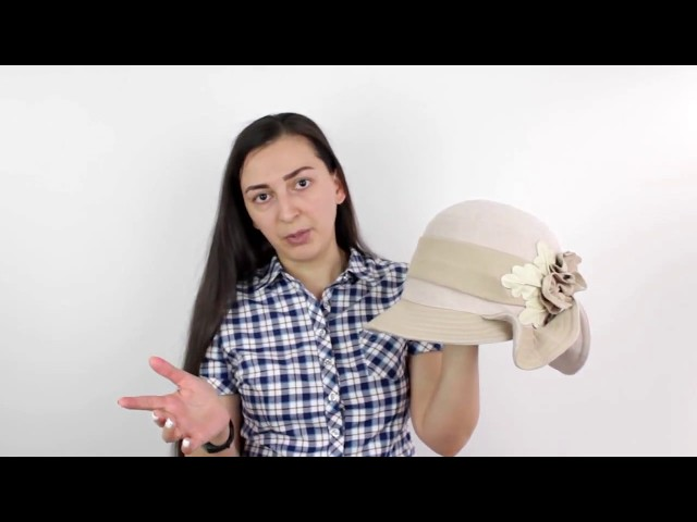 Шляпа, Версио Бежевая