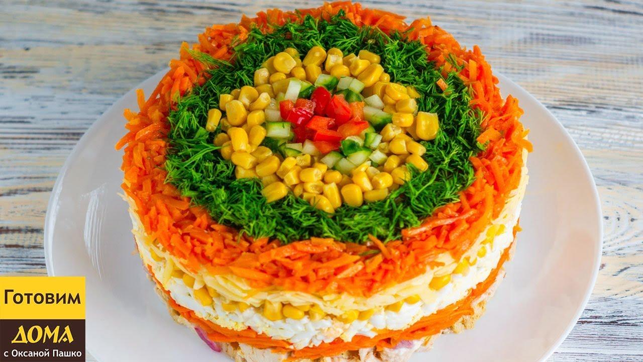 Салат с куриной грудкой и морковью по-корейски