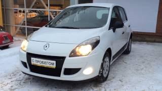 Купить Renault Scenic (Рено Сценик) MT 1.5 dci 2010 г с пробегом бу в Саратове. Элвис Trade-in центр